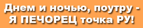 Наш слоган